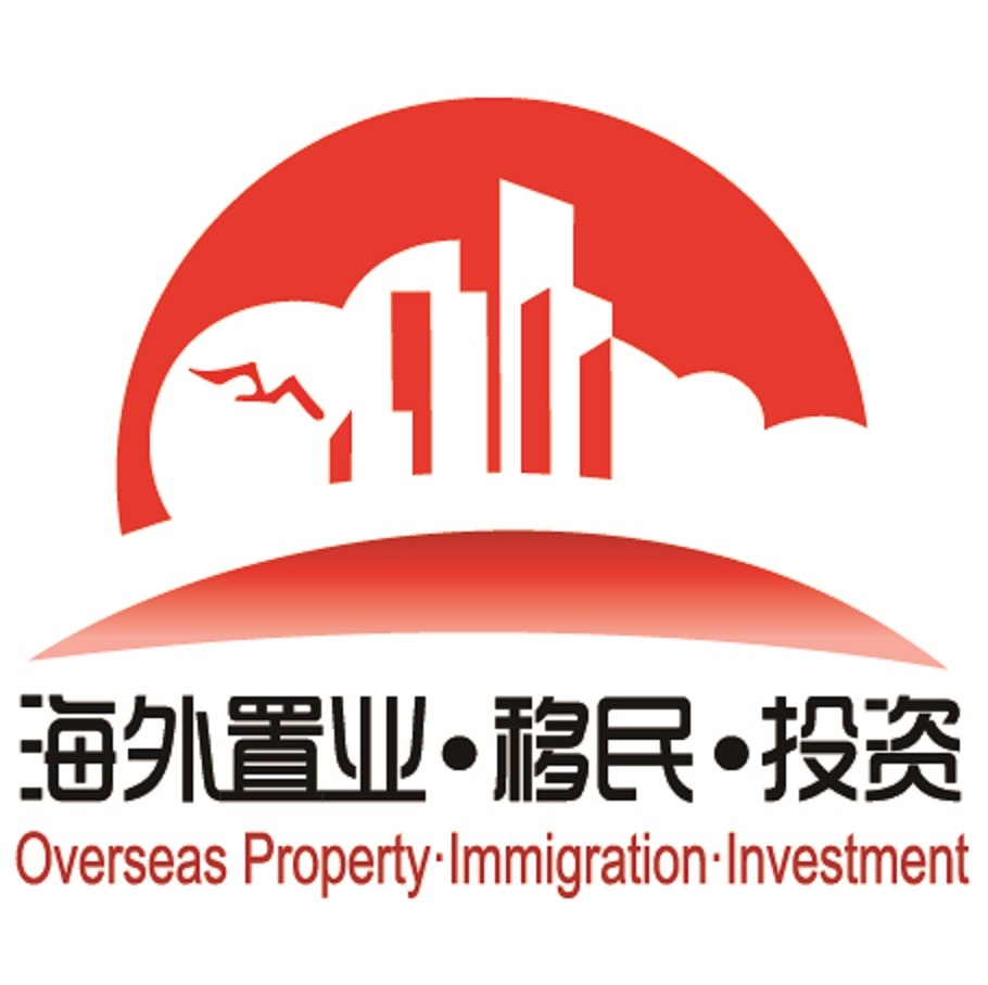 2019 - Wise·18th Shanghai overseas Property Immigration Investment Exhibition
