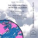 Havurah High Holy Days 2021