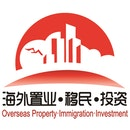 OPI 2018  Wise 16th Shanghai overseas Property Immigration Investment Exhibitio